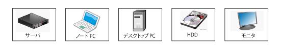 img_purchase_1